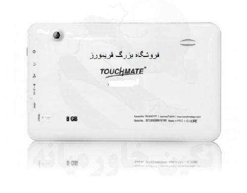 خرید و دانلود دانلود فایل فلش تبلت تاچ میت رین بو پرو TM-MID730D Touchmate با قیمت 4,000 تومان    با قیمت 4,000 تومان